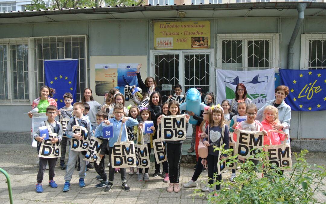 """Представяме града ни в """"Европейския ден на морето 2021 г."""""""